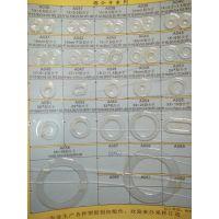 销售】塑料垫片 电子介子 鸡眼塑胶垫圈塑料配件