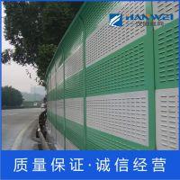 声屏障生产 高速公路声屏障 安平80型声屏障批发