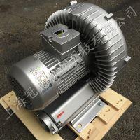 台湾升鸿高压鼓风机 EHS729 5.5kw漩涡气泵 曝气增氧风机 吸料风机