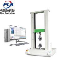 弗洛拉科技FLR-305电脑式万能材料测试机,万能材料拉力机