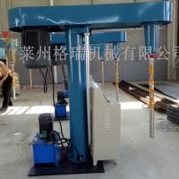 莱州格瑞机械供应7.5KW分散机,乳胶漆分散机厂家