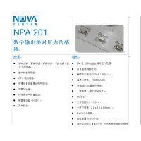 NovaSensor高度计GPS导航增强系统260至1260mBar绝压传感器NPA201