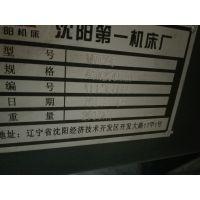 供应二手沈阳机床MTC46车铣复合