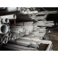 供应生产供应304不锈钢管 不锈钢管 厚壁不锈钢管 316L不锈钢管 规格