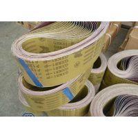 厂家直销犀利牌砂带 研磨布带 家具五金砂布带