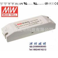 供应PLC-45-12 45W 12V3.8A明纬IP64端子接线防水LED电源