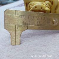 【檀之香】迷你铜卡尺 小卡尺 口袋卡尺 无磁卡尺 文玩卡尺 80MM