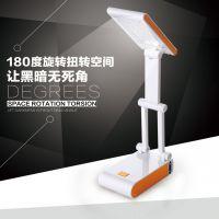 久量LED充电折叠台灯学生护眼台灯应急创意礼品台灯