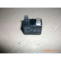 松川891WP-1A-C  12VDC大功率继电器