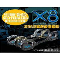 迷彩X8 成人两轮三代 二轮代步 极限平衡滑板车