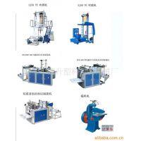 塑料包装机械设备