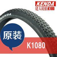 批发建大27.5*1.95  30TPI山地车外胎K1080自行车轮胎 自行车配件