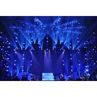 河南舞台灯光设计方案