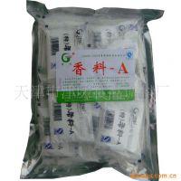 专业厂家生产供应香精 植物原药材调味香精 纯天然原料