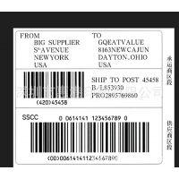 双层不干胶标签 热敏纸面单 电商物流快递专用三层热敏不干胶订做