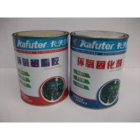 卡夫特环氧树脂胶 粘铁胶 强力胶 万能胶 胶粘剂