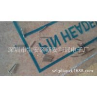 PCB主板插针 排针四角方针 镀金 镀锡0.65*7.5mm四方针铜插针