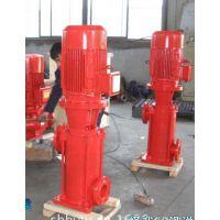 消防泵 多级消防泵 XBD-L立式多段式离心泵/高层建筑增压送水泵