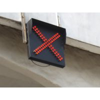 雨棚信号灯,红叉绿箭,收费站雨棚灯价格,供应高速公路收费站信号灯,供应江苏浙江云南江西信号灯