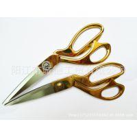 高档金色手柄不锈钢裁缝剪 民用剪刀 品质优秀 价格优惠