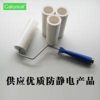 6寸除尘器PE粘尘滚筒 粘毛器 粘尘纸 可撕式宠物粘毛器