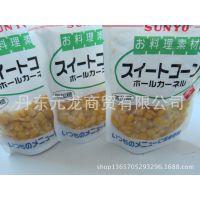非转基因【鲜甜玉米】水果玉米 肯德基口味 出口品质 无添加剂