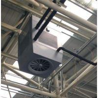 高大空间热水暖风机 高大空间蒸汽暖风机宇捷制造