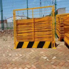 旺来小区围墙防护网 隔离栅栏网 隔离护网