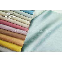 Flame Retardant fabric FR-0146