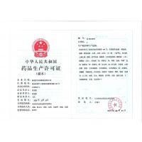 药用苯甲酸钠 厂家直销 资质齐全 250g,15kg/袋18652235996