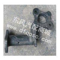 源头直供东风天锦左后刹车分泵支架_3502012-NC500