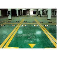 华诚通13501215191北京划线 道路划线