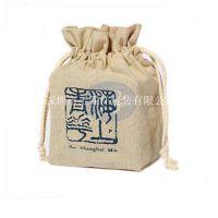 厂家定做麻布酒袋束口麻布袋红酒包装袋 葡萄酒袋 高档 收纳袋 通用包装