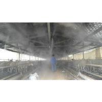 现代化养羊场降温消毒除臭设备-郑州米孚