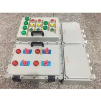 不锈钢防爆控制配电箱 哪家强中国山东找沃川防爆电气控制箱生产厂家BXMD51防爆配电箱