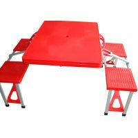 厦门折叠桌椅 户外折叠桌椅凳 便携式分体桌椅 铝合金桌椅子 1桌4椅