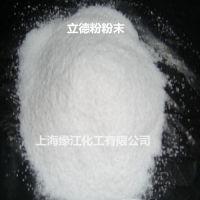 超细重质碳酸钙 重质碳酸钙 优质碳酸钙 碳酸钙填料 重钙