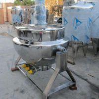 厂家专业生产火锅底料熬制锅 糕点熬制锅 蜜饯熬制锅