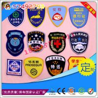 生产7式袖标厂家(图)/仓库袖章生产商臂章生产厂家