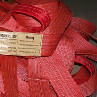 吊索尼龙吊装带 红色彩色 起重机吊带 柔性软吊带 5吨3米