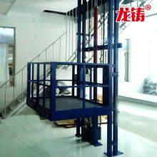 厂家直销12米500公斤单杠单臂导轨式升降平台 液压升降简易货梯