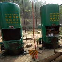 栾城县 耐高温燃气热水锅炉 新型燃气热水锅炉