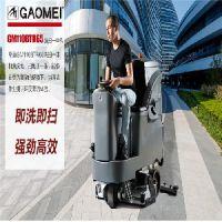 广西洗地机-广西驾驶式洗地机