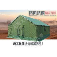 户外活动帐篷 户外集训军工用帐篷防寒防风防雨防晒三层帐一居室