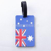 供应佳途时尚行李牌/旅游行李吊牌 登机牌证件套旅游用品澳大利亚国旗