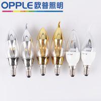 欧普照明尖泡 拉尾泡 LED蜡烛灯泡 E14螺口 水晶灯光源 金色银色