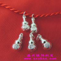 盛兴纯银批发 S990纯银福字葫芦吊坠铃铛 纯银吉祥葫芦配件铃铛