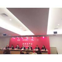2015中国(上海)国际时尚品牌服装展览会(秋季)