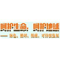 2015上海养生食品博览会