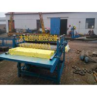 创兴多用裁板机 岩棉裁板机价格 保温板裁板机厂家直销